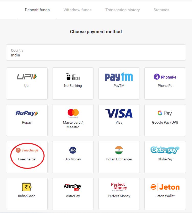 Gửi tiền vào Binomo qua Ví điện tử Ấn Độ (Công ty trao đổi Ấn Độ, Ngân hàng trực tuyến, Freecharge, PayTM, Jio Money)